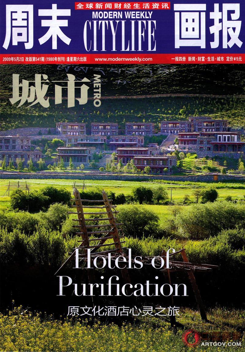 《艺术新闻/中文版》创刊号进入中国 现代传播和国际权威艺术媒体携手合作