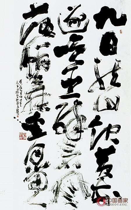 """【艺术鉴赏知识】中国书法史上的""""四大国宝"""""""