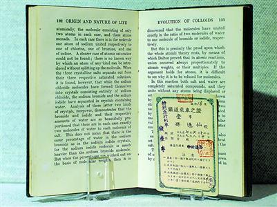 孙中山藏书首次集体亮相 展出200余册(图)