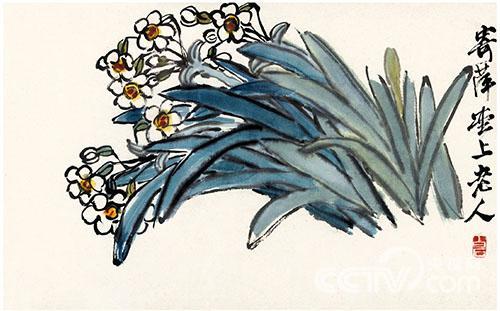 齐白石生平——从雕花匠到艺术家