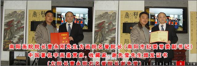 河南官员回应藏品价值上亿:字画是拿土鸡蛋换的