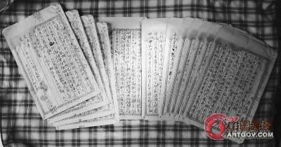 日军将北洋海军招牌藏靖国神社 系李鸿章手书