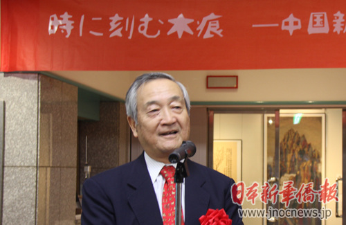 新徽派版画在日展出 华人画家共促中日人文交流