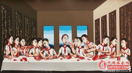 曾梵志,《最后的晚餐》,2001年