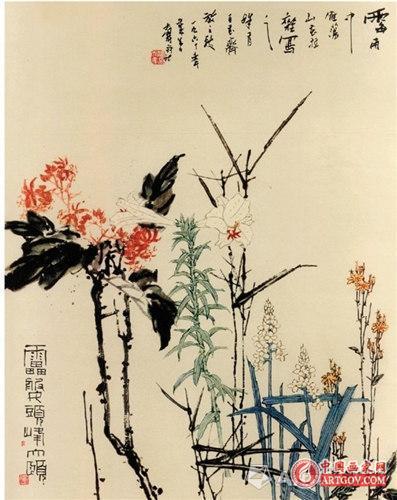 略谈潘天寿先生艺术创作及写生观