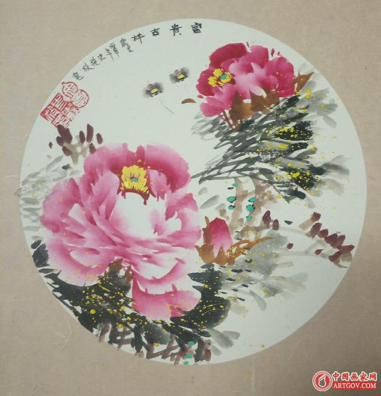 中国青年画家史艳枝《牡丹图》欣赏