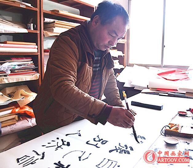 郑涛 中国书画才情选手 藏字联 书画家