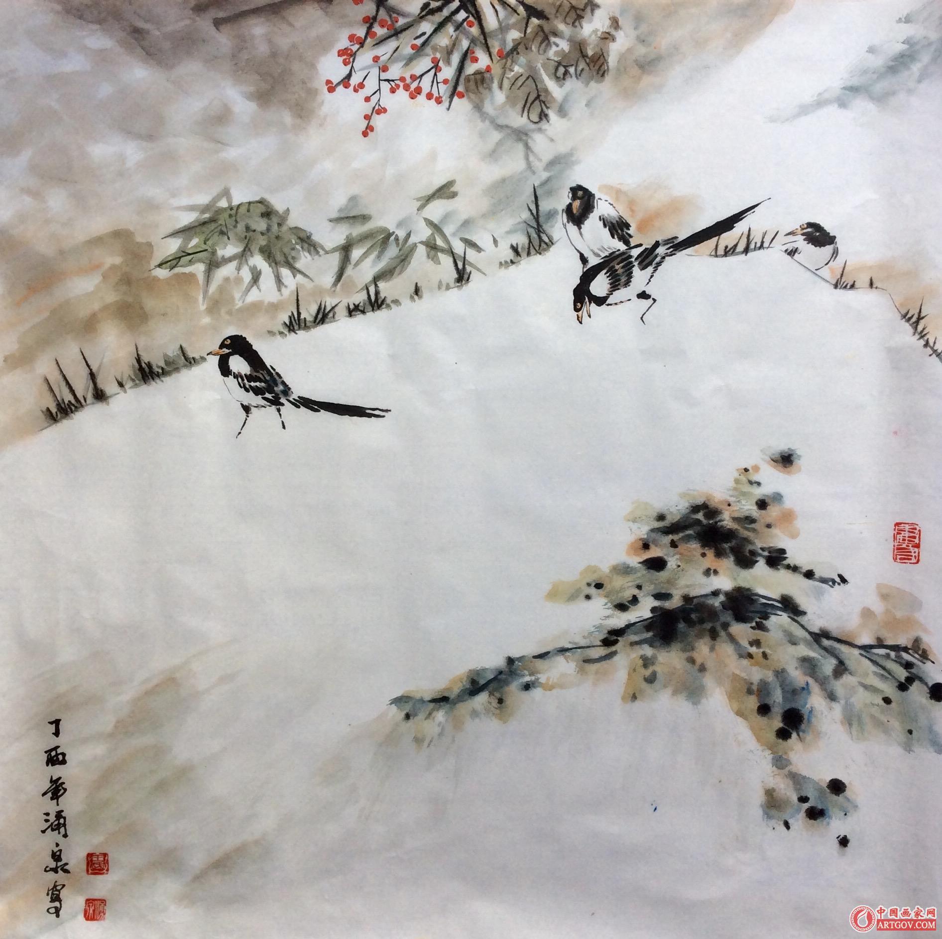 国家一级美术师王涌泉作品欣赏