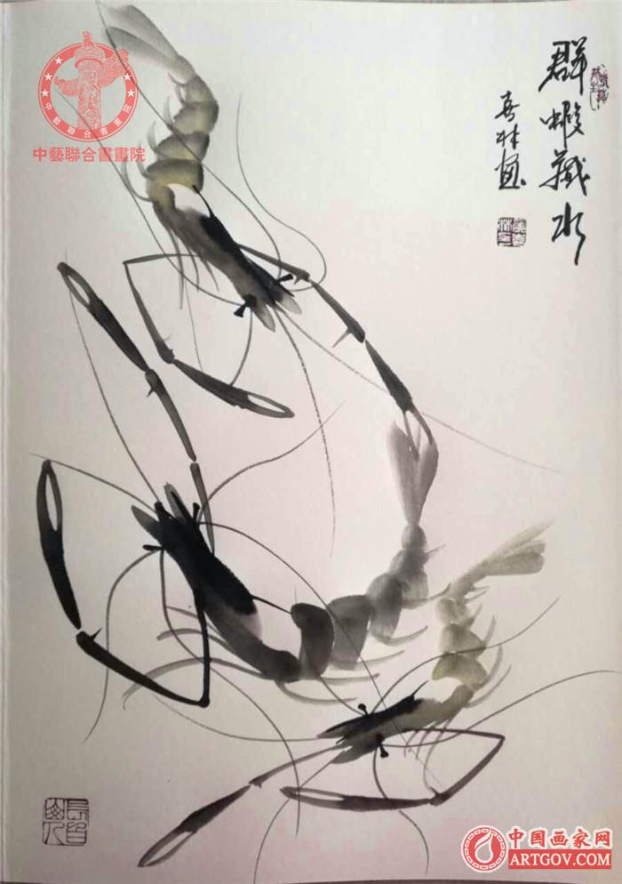 中国侯派画虾技法创始人,国家一级美术师侯喜林 中国画家 中国艺术家
