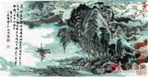 陆严少渔翁夜西岩73-38cm_陆俨少作品国画作
