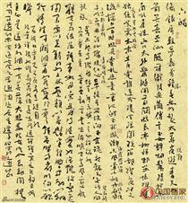 张坤山作品欣赏(书法作品)