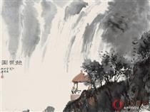 听泉图,仁芝写于北京西郊