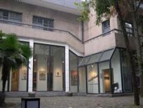 美术文献艺术中心