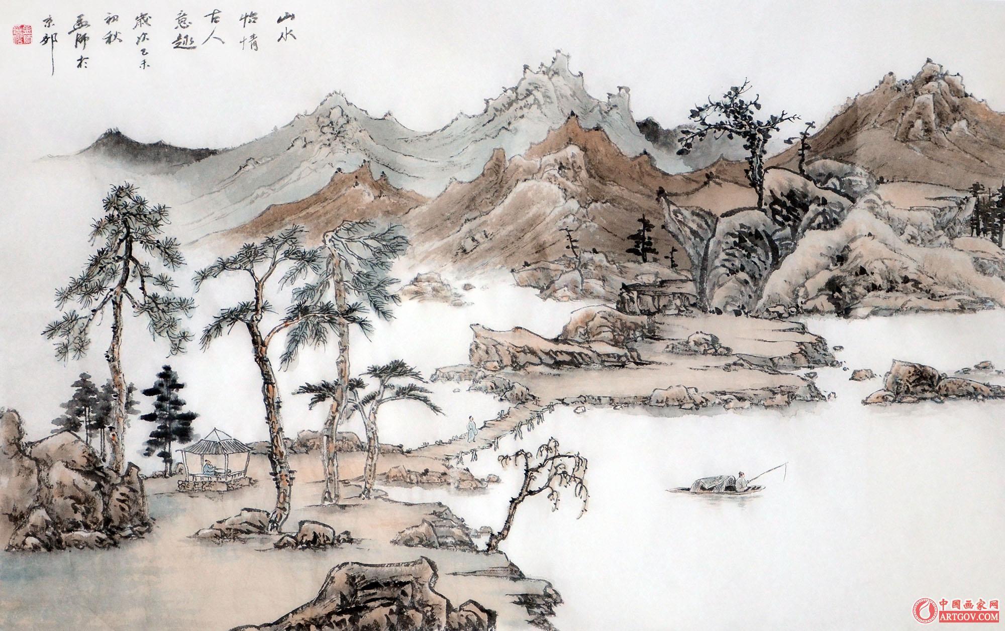 孟师 山水画