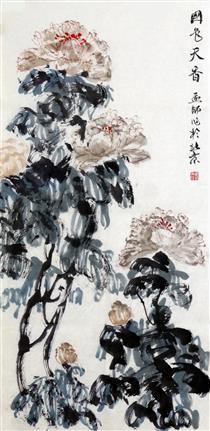 画家孟师花鸟画