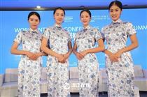 WIC大学生礼仪惊艳 青花瓷紧身旗袍显妩媚