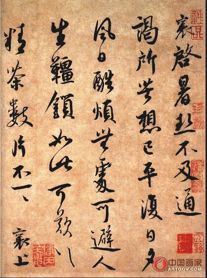 古代书法 作品欣赏 中国古代 书法作品 名家 古代 书法 古代书法作品 中国古代书法