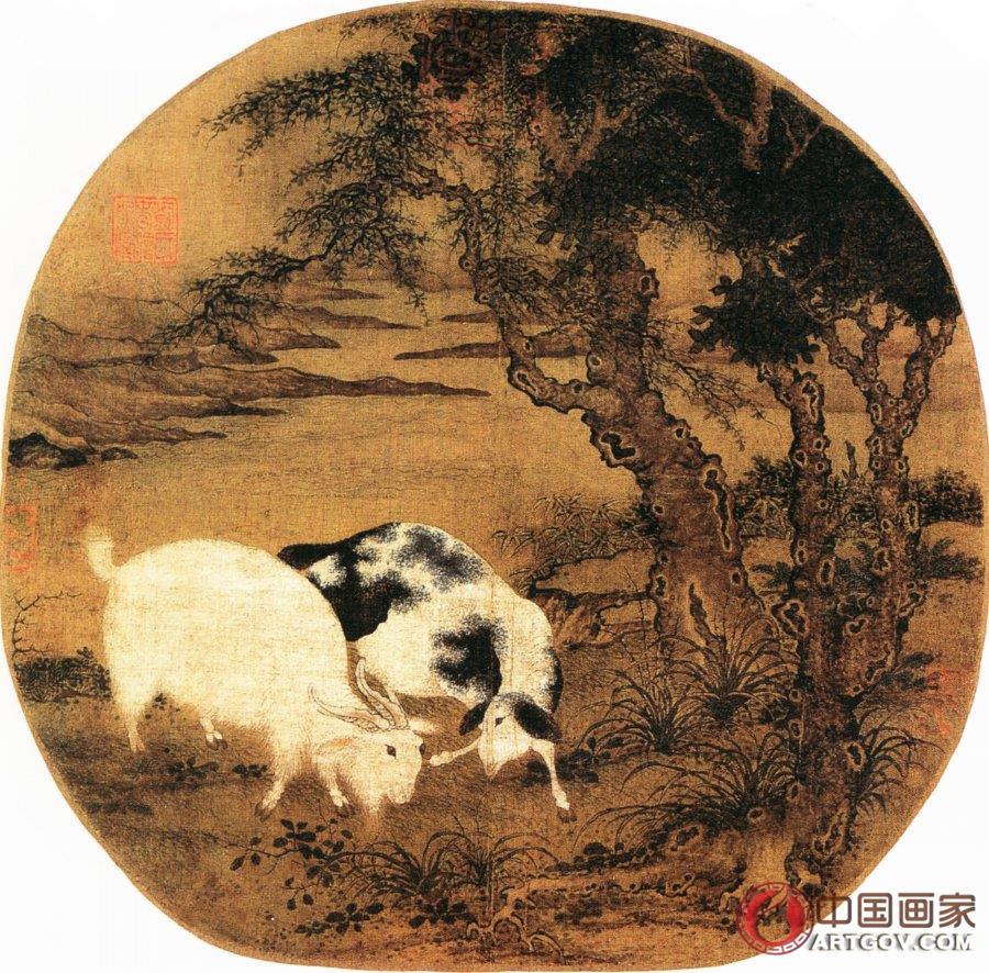 林原双羊图 页