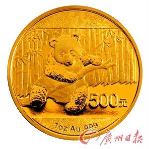金币报价同金条:老币很受伤