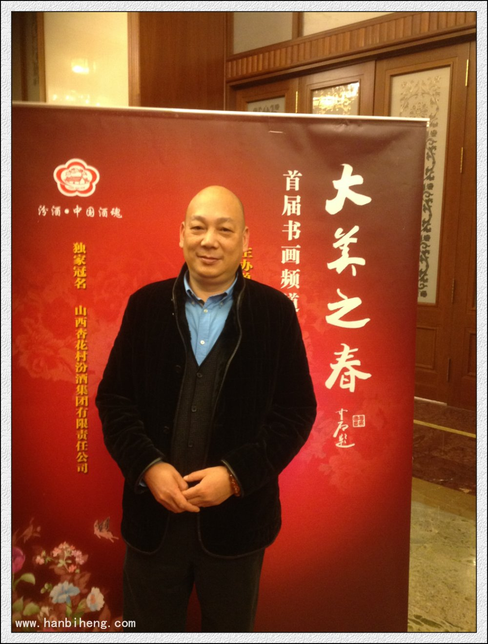 中国梦-民族文化弘扬时 测试