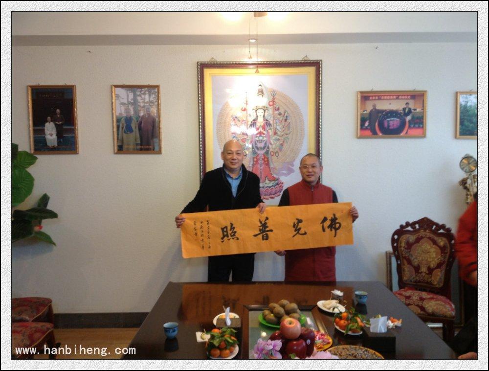 中国梦-民族文化弘扬时 测试2