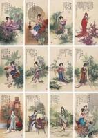 金陵十二钗出自中国名著《红…