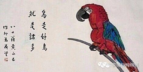 """90岁""""段子手""""黄永玉:世界长大了,我他妈也老了!"""