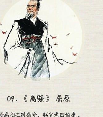 中国历史上最高水平的36首诗词 经典诗词