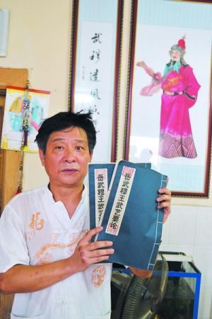 """""""武穆遗书""""现身实为""""武功秘籍"""" 揭金庸剧10大神功"""