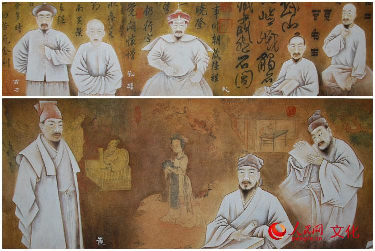 画卷《图说中国书画千字文》细节。(人民网 王鹤瑾 摄)