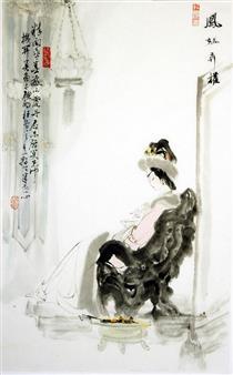 王义胜 红楼梦十二金钗人物图