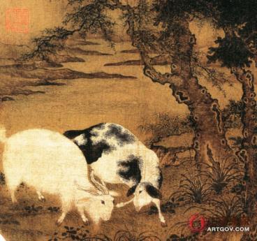 林原双羊图 四川省博物馆藏