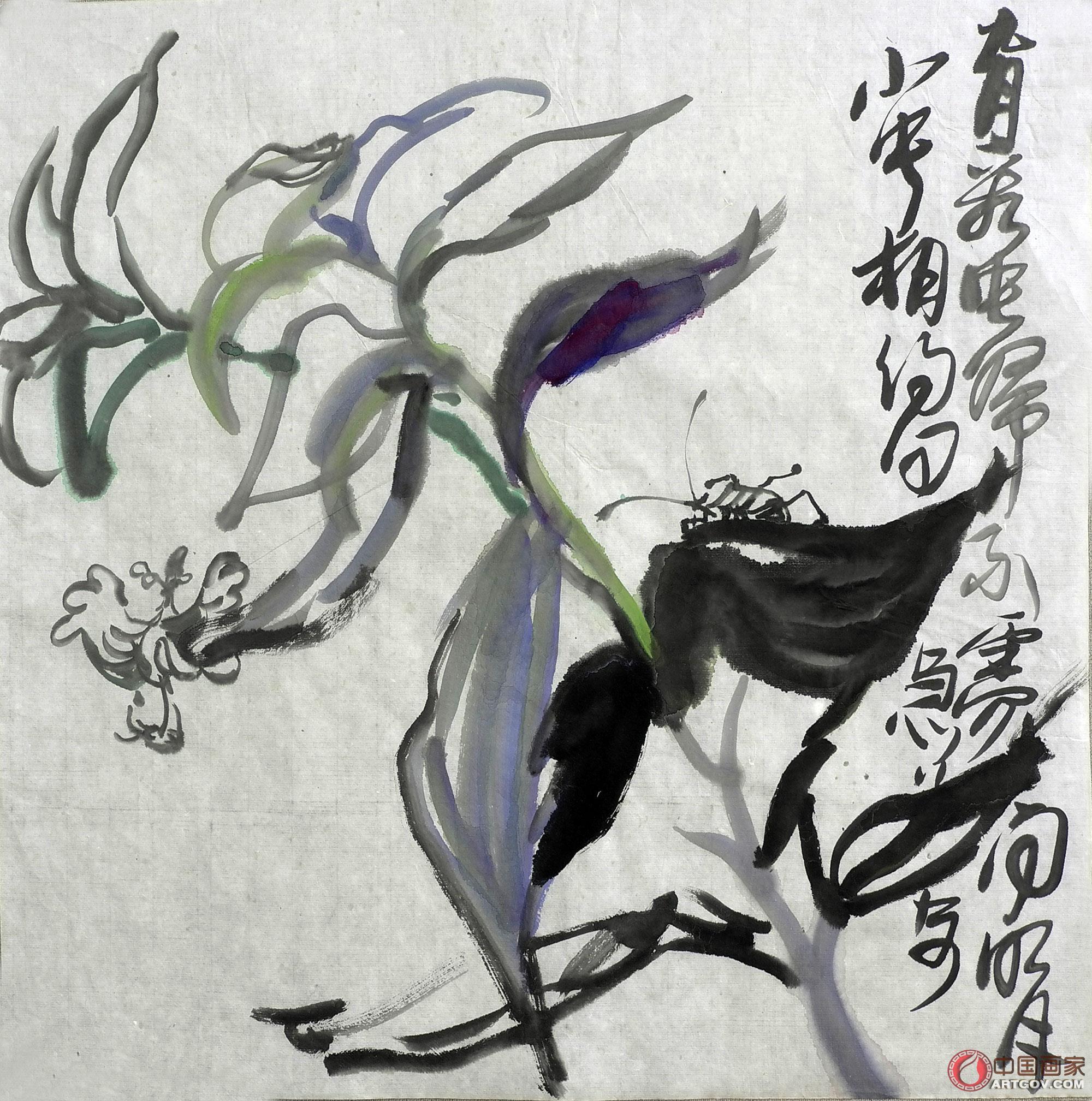 浙江国际交流协会会员.作品涉及有,摄影,油画,文艺理论,散文、诗歌,视频发表于国内外报刊杂表,并多次参加各种展览