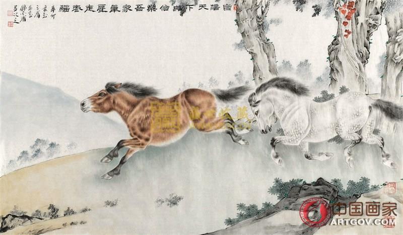 海峡两岸艺术家在京展书画