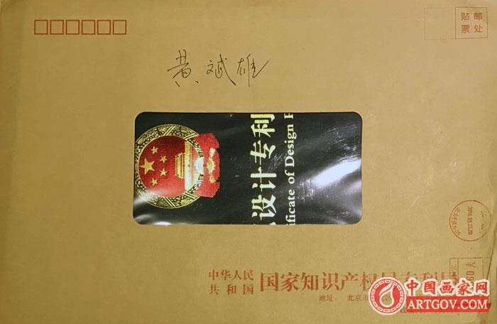 中国艺术家推荐黄斌雄:拥有幻彩笔专利的画家