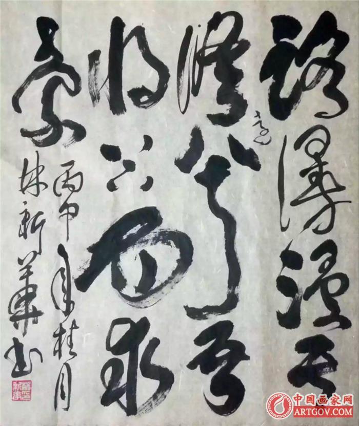 乐青市国家一级书法师林新华