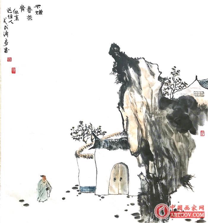 王永泉 笔名 涌泉 国家一级美术师 中艺联合书画院辽宁分院院长