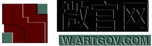 画家网-中国书画家网